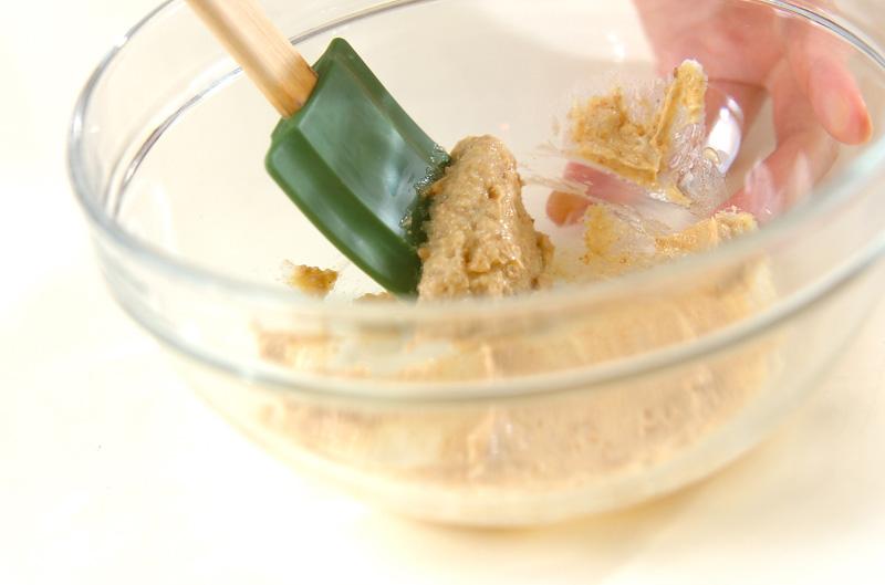 水菜とたくあんのゴママヨ和えの作り方の手順3
