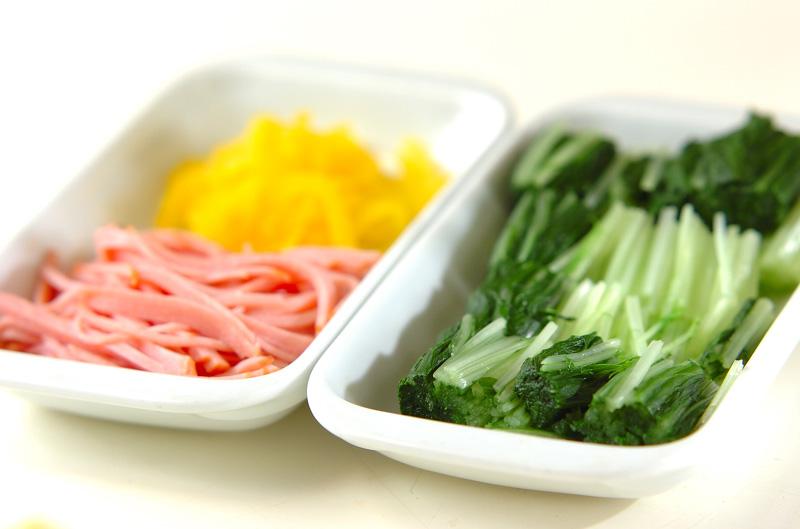 水菜とたくあんのゴママヨ和えの作り方の手順1