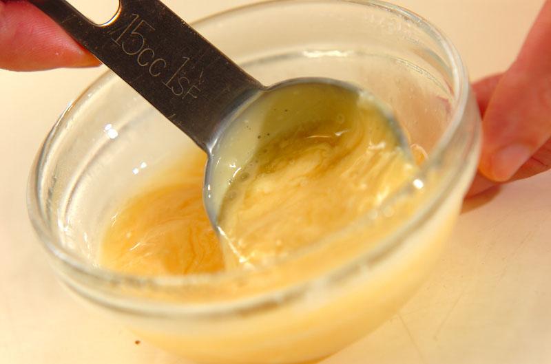 レアチーズケーキの作り方の手順8