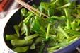 青菜の塩炒めの作り方の手順2
