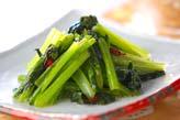 青菜の塩炒めの作り方の手順