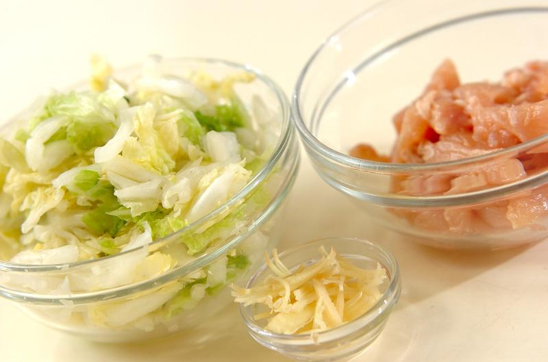 白菜と鶏肉のシャッキリ炒めの作り方の手順1