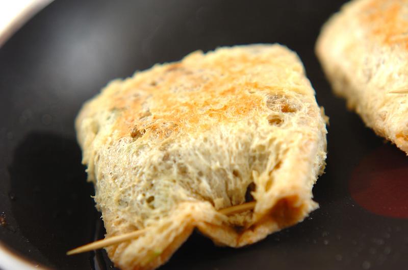 アボカド納豆ライスバ-ガーの作り方の手順9