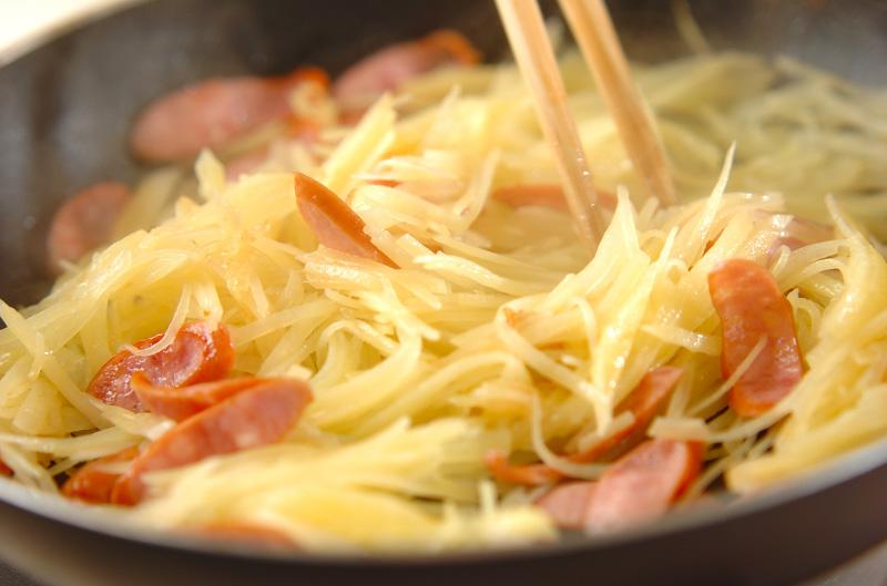 ジャガイモのカレー炒めの作り方の手順4
