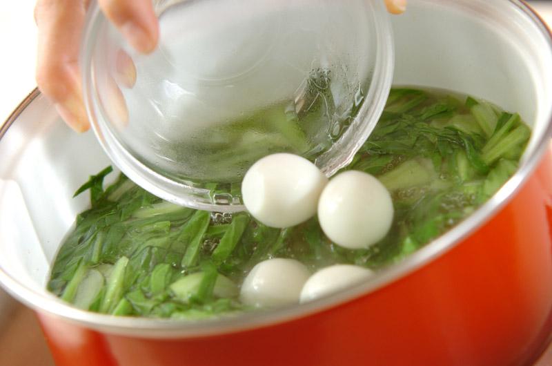 チンゲンサイのスープの作り方の手順3