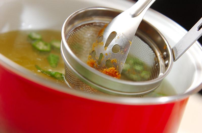 オクラのみそ汁の作り方の手順4
