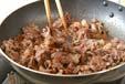 皿盛りすき焼きの作り方の手順7