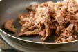 皿盛りすき焼きの作り方の手順9