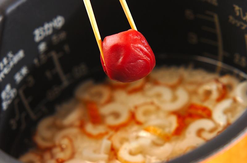ちくわと梅の炊き込みご飯の作り方の手順3