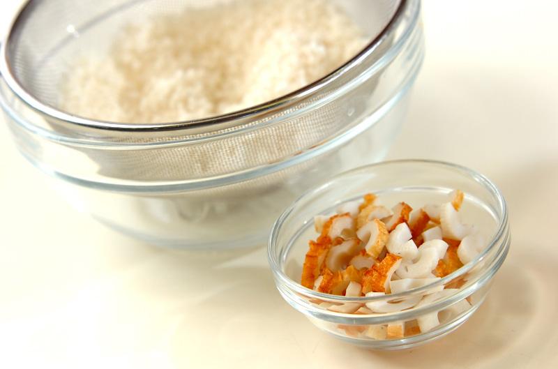 ちくわと梅の炊き込みご飯の作り方の手順1