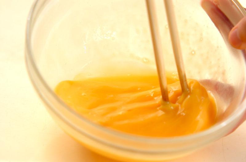 おまかせバターロールサンドの作り方の手順3