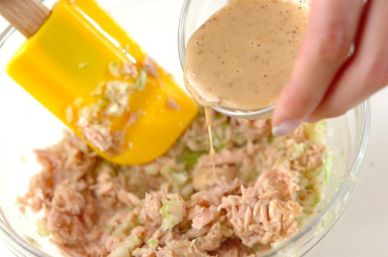 ツナとセロリのゴマ風味カナッペの作り方の手順5