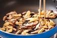セリのお浸しの作り方の手順4