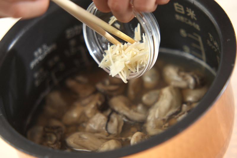 カキご飯の作り方の手順6
