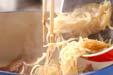 ビーフと豆のカレーの作り方の手順6