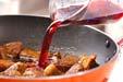ビーフと豆のカレーの作り方の手順5