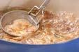 ビーフと豆のカレーの作り方の手順7