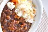 ビーフと豆のカレーの作り方の手順