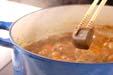 ビーフと豆のカレーの作り方の手順9