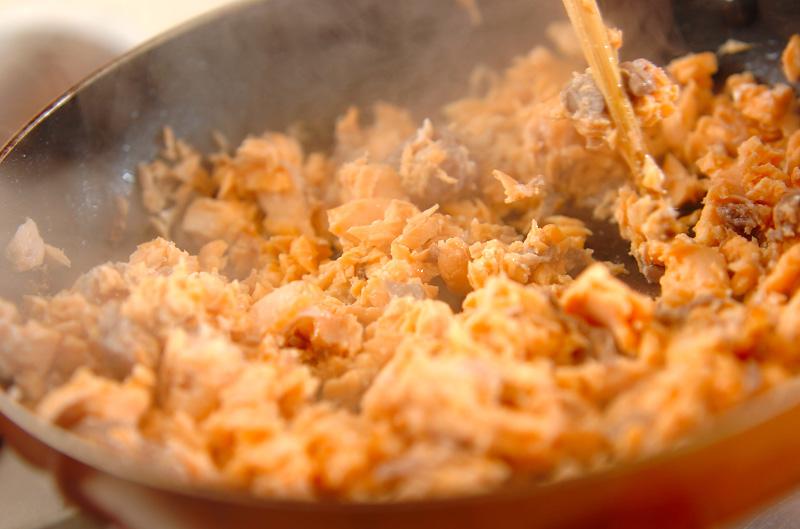 手作り鮭フレークのマヨパスタの作り方の手順2