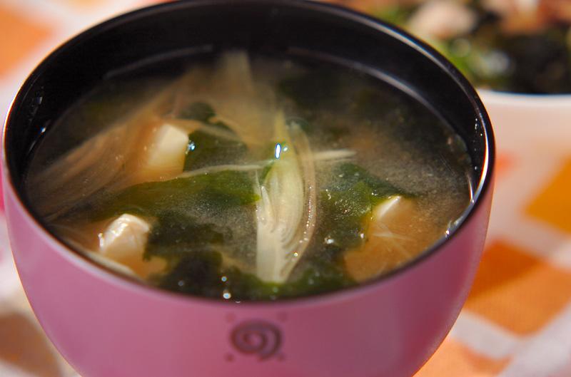 さわやかに香るミョウガと豆腐の味噌汁の作り方の手順