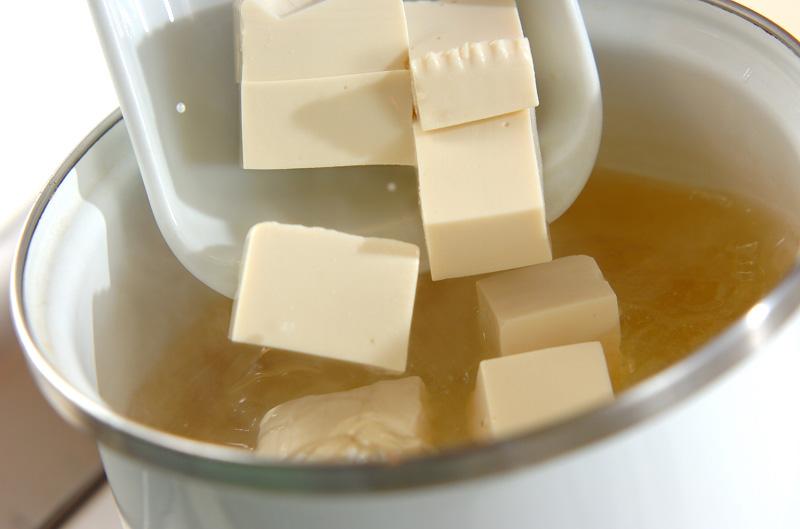 さわやかに香るミョウガと豆腐の味噌汁の作り方1