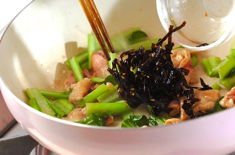 豚と小松菜の昆布炒めの作り方の手順2