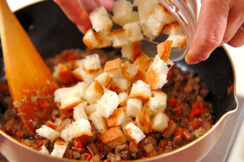 ローストチキンの作り方の手順3