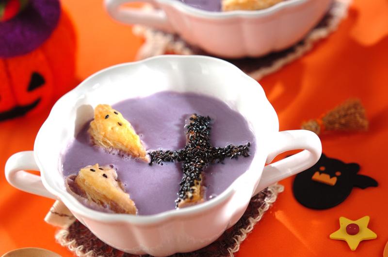 おばけの紫スープ