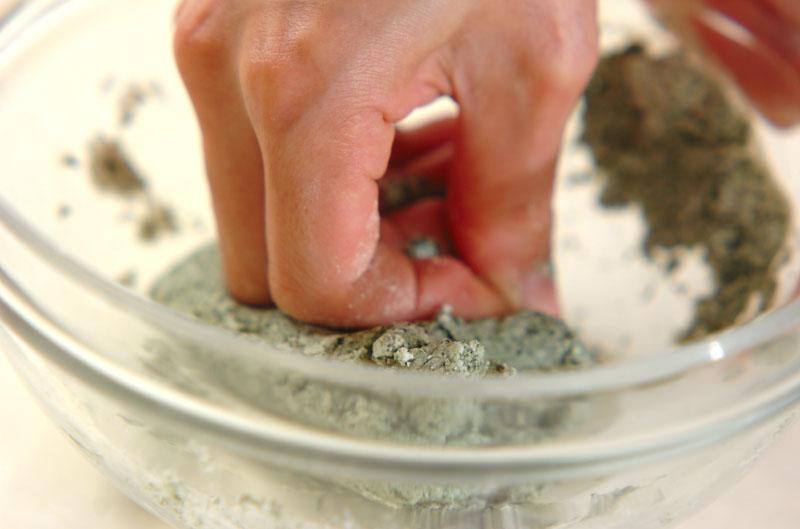 ヨモギ白玉の作り方の手順1