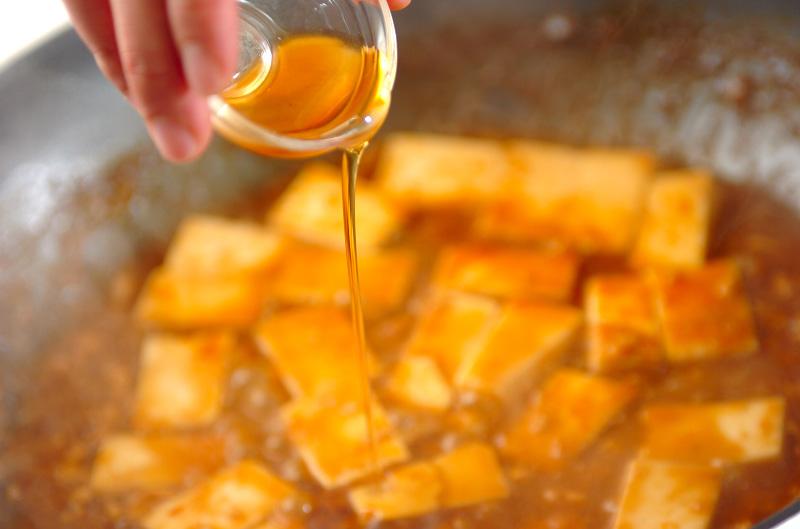 カレー風味大人の辛口麻婆豆腐の作り方4