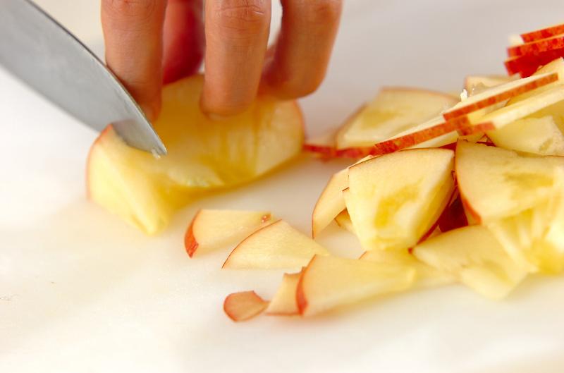 アップルヨーグルトの作り方の手順1