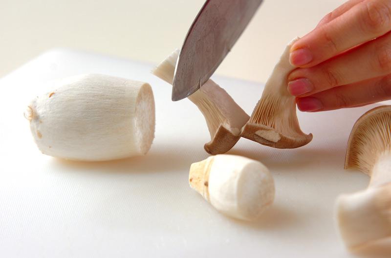 鶏皮のユズコショウ炒めの作り方の手順2