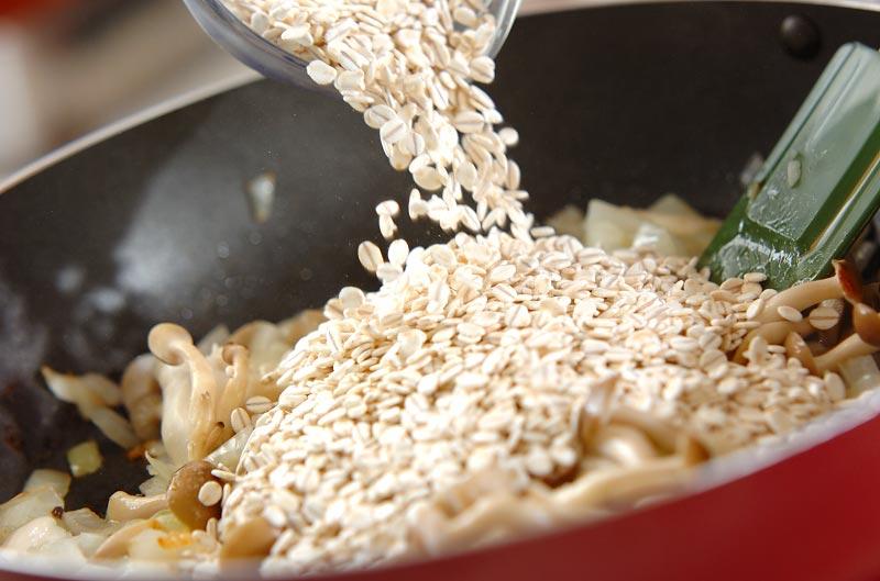 ポルチーニ茸の押し麦リゾットの作り方の手順5