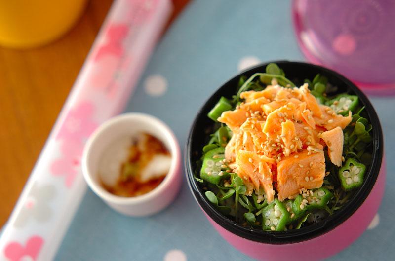 しそヒジキ鮭丼 とろろ添え弁当の作り方の手順