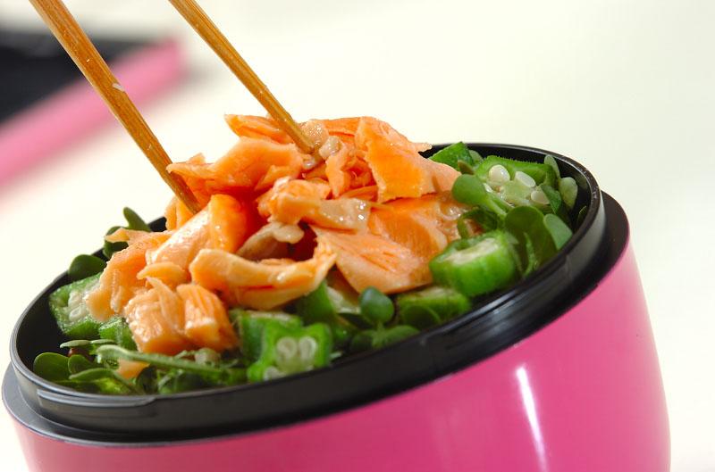 しそヒジキ鮭丼 とろろ添え弁当の作り方の手順6