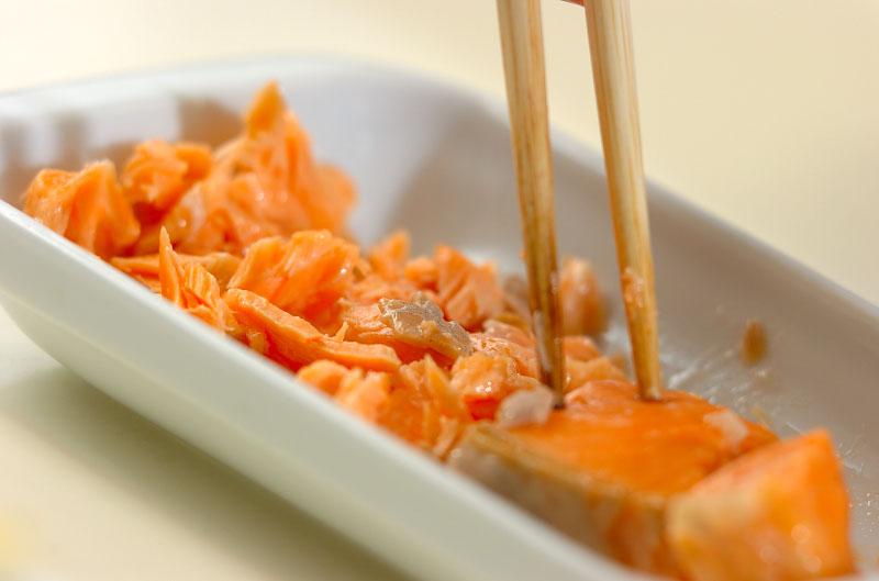 しそヒジキ鮭丼 とろろ添え弁当の作り方の手順4