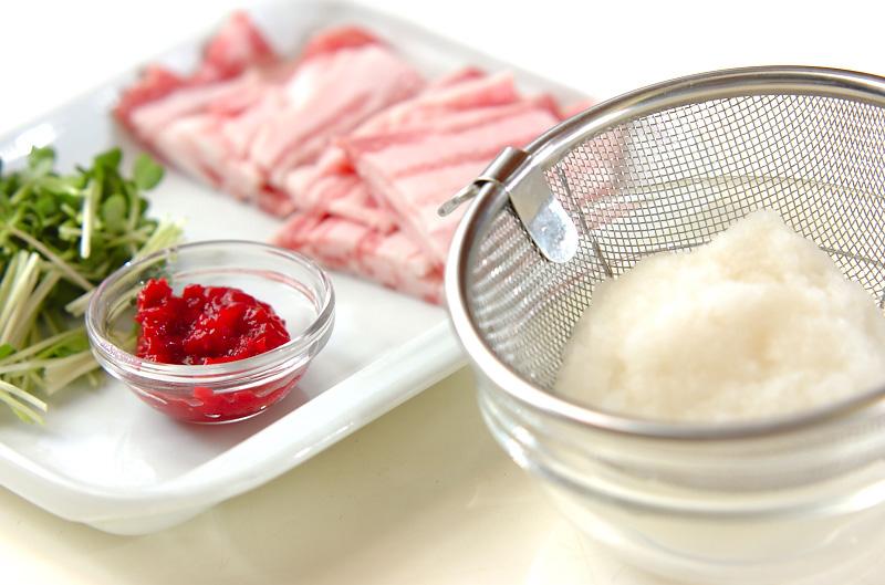 梅おろし豚丼の作り方の手順1