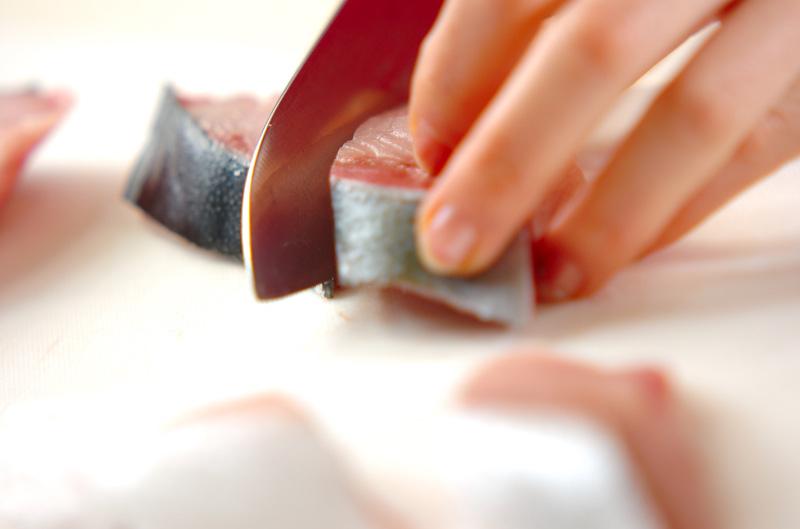ブリのみそ風味焼きの作り方の手順1