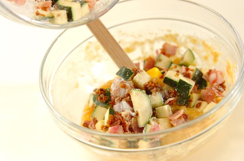 夏野菜のマフィンの作り方の手順6