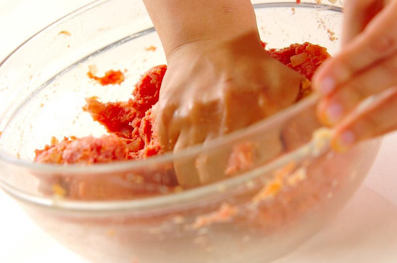 チーズ入りハンバーグの作り方の手順5