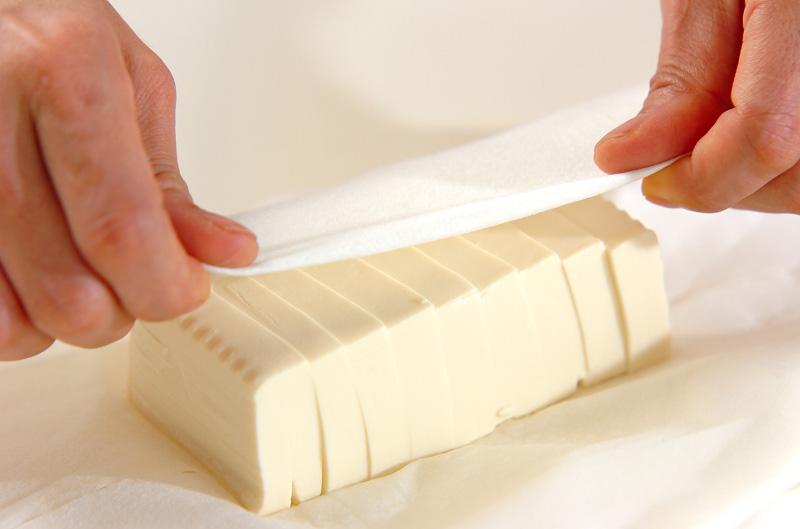豆腐のマリネの作り方1