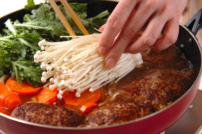 和風煮込みハンバーグの作り方の手順10