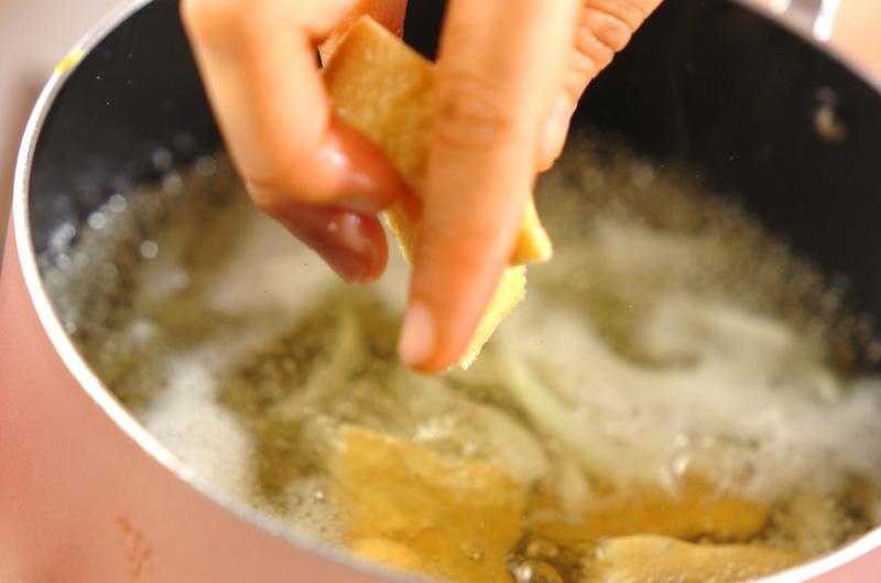 ナスと玉ネギのみそ汁の作り方の手順4