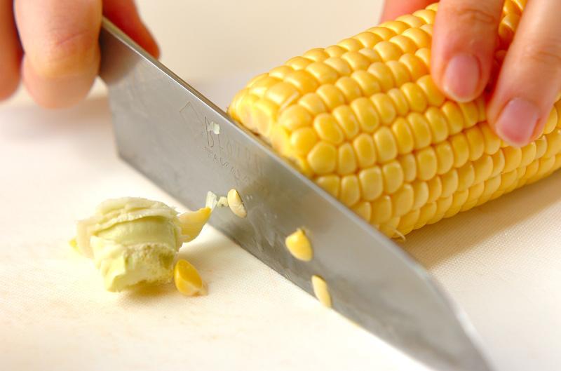 塩ゆでトウモロコシの作り方の手順1