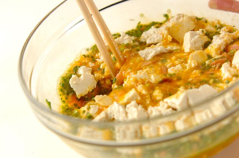 卵とツナのふんわり焼きの作り方の手順4