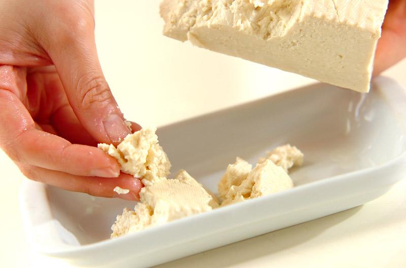 卵とツナのふんわり焼きの作り方の手順1