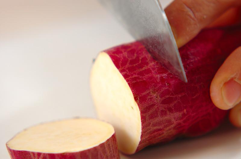 ゴロゴロサツマイモのみそ汁の作り方の手順1