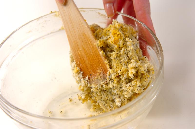 かんたん紅茶クッキーの作り方2