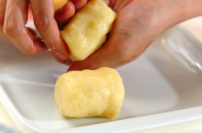 マッシュポテトのオーブン焼きの作り方の手順3